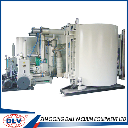 Vertical Vacuum Coating Machine立式真空镀膜机